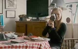 《莎拉‧波莉家庭诗篇》 获选美报十大佳片
