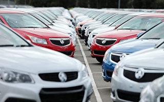霍頓汽車決定2017年在澳洲停產