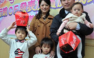台北市於99年推出「助妳好孕」,出生率連3年五都稱冠。(大紀元)