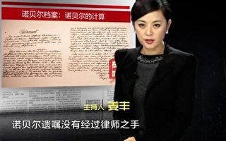 前央视女主持姜丰复出 薄案中曾作证人