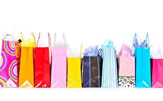 爱购物 心理健康吗?(三)