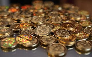 無貨幣資格 挪威封殺比特幣