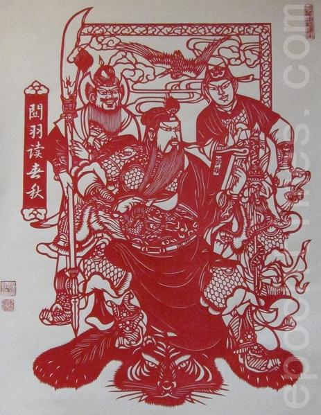 《关羽读春秋》,取材自《三国演义》的故事情节。(钟元/大纪元)
