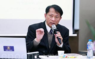 專家揭中國錢荒  透視「赤龍錢囊」