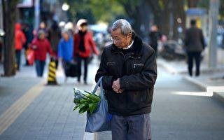 中共确认延迟退休年龄 网民不满