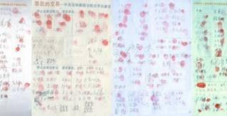 大陸民眾300人簽名 籲徹查周永康活摘器官罪行