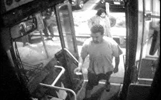 蒙市公交车上行凶 警方求助捉拿嫌犯
