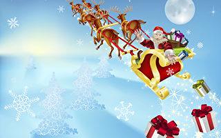 圣诞老人从天而降 为巴黎住院病孩送礼物