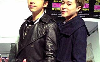 光良與青峰同日生 在昆明相認玩自拍