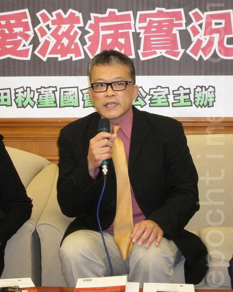 台湾关爱基金会执行长林郁修。(钟元/大纪元)