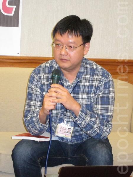 台湾记者协会中国新闻小组成员李志德。(钟元/大纪元)