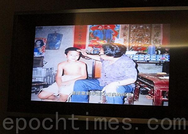"""""""中国防爱滋病第一人""""高耀洁医生新书《镜头下的真相─记中国爱滋病实况》记者会,现场播放85岁高龄的高耀洁影片片段。(钟元/大纪元)"""