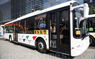 中市电动公车今上路    明年再推5辆