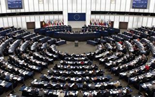 """""""反活摘器官""""辩论现场 欧议会议员强烈谴责中共"""