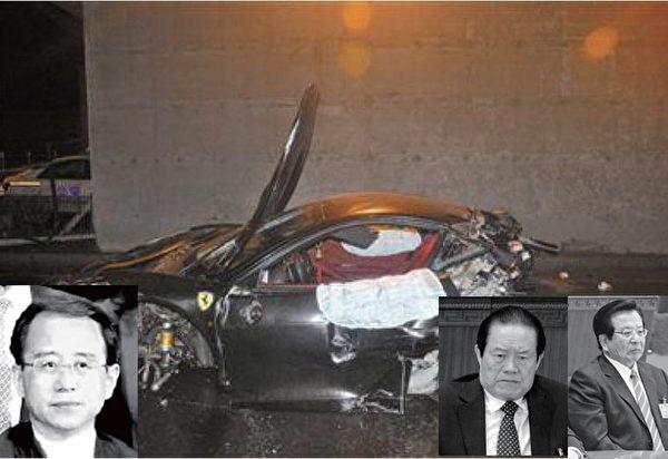 據悉,2012年3月18日的「法拉利事件」實質是「令計劃的兒子遭到政治謀殺,曾慶紅、周永康藉此施放恐怖威脅。」(大紀元合成圖)