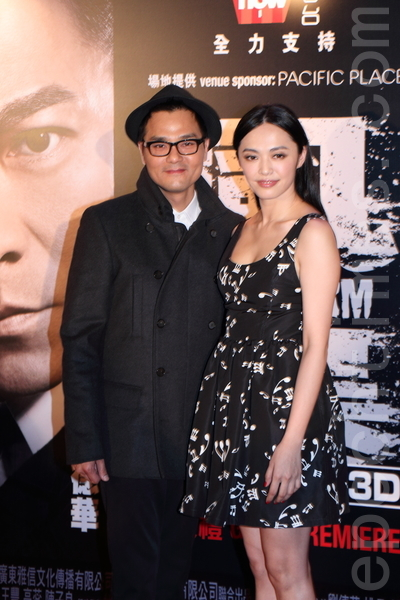 2013年12月16日,姚晨(右)与林家栋在《风暴》香港首映式上。(蔡雯文/大纪元)