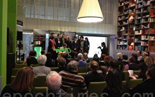 """布鲁塞尔颁发2013""""欧洲生态标志—绿色钥匙""""奖"""