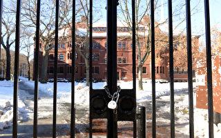 疑教学楼中有炸弹 哈佛暂停期末考试