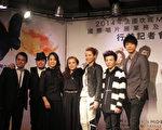 台灣四組擁有「好聲音」的藝人團體合照,將犧牲中國新年假期,在明年1月30日飛往法國巴黎獻唱。(GCA Entertainment提供)
