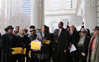 脚手架法律压力大 少数族裔团体抗议