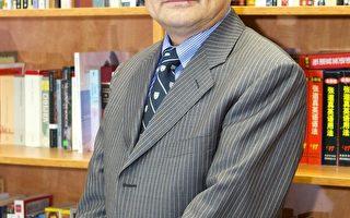 Fremont 開新班 江教授新年教育講座