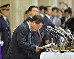 東京都知事豬瀨直樹,19日上午舉行記者會宣布辭職。(AFP)