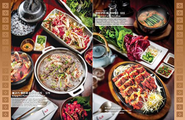 BBQ鳗鱼+ 鳗鱼鲜汤+泡菜套餐(右图),烤肉涮涮锅+海鲜豆腐煲+铁锅黑米饭+泡菜套餐(左图)(商家提供)