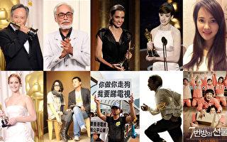 2013年全球十大娱乐新闻