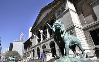 十大最美博物馆(八)芝加哥博物馆 视觉艺术先驱