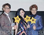 陶喆、張韶涵、吳克羣12月23日在台北出席記者會,收到主辦單位無敵棒棒糖預祝聖誕快樂。(黃宗茂/大紀元)