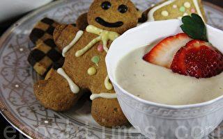 【舞動味蕾】聖誕節草莓蛋酒
