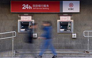 中國經濟危機初現 錢荒導致系統性風險增大