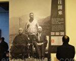 中華民國第五任總統嚴家淦(右)一直深獲蔣中正總統(左)信任,他舉薦蔣經國(中)接任總統,輔助蔣經國開拓國家未來的新道路,嚴家淦完成繼往開來的任務。(鍾元/大紀元)