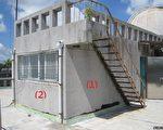 成大土木系航測館屋齡將近40年,其屋頂的樓梯間,內面牆壁到處是壁癌。(圖:成大昶閎科技提供)