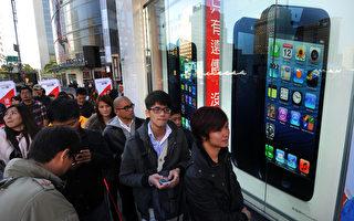 iPhone限綁約價 公平會重罰蘋果新台幣2,000萬