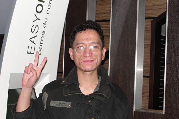 專訪田喜:河南血禍染愛滋 為申冤遭迫害避難法國