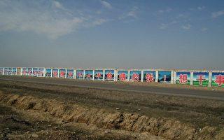 新疆多民族向外媒反映土地强征 遭秋后算账
