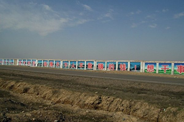 新疆多民族向外媒反映土地強征 遭秋後算賬