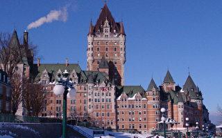 《史说加拿大》系列(34)——魁北克 加拿大法语区之心脏
