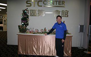 STC許惠欽:指標顯示2014榮景可期