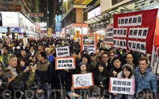 香港民间音乐会吁保行人区