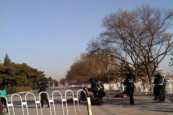组图:天安门再现 6人集体自杀 武警公安蜂拥而至