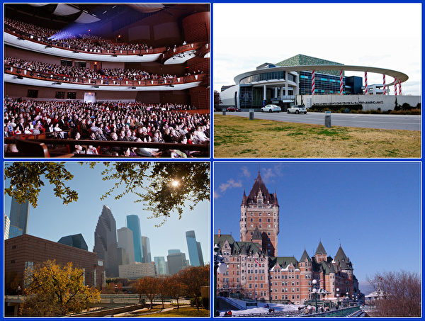 2013年12月28日,加拿大的魁北克市、美国休斯顿、亚特兰大市、奥斯汀市四个北美城市同时上演七场神韵,盛况空前。(大纪元)