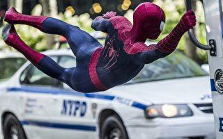 蜘蛛人将现身台北纽约跨年庆典活动