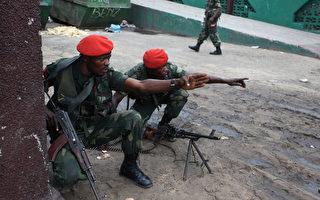 剛果首都多處槍擊至少70名武裝份子遭擊斃