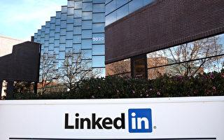社群网站比拼 LinkedIn胜推特