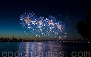 珀斯好去处:2014年缤纷国庆日