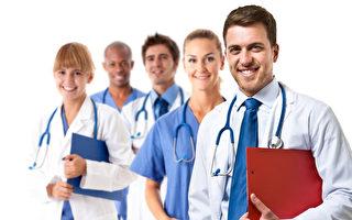 法国医疗系统恶化 8成医生自认地位下降
