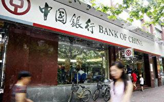 財經專家:中國資本市場面臨大崩盤