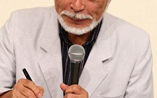 宮崎駿可能復出 輿論沸騰
